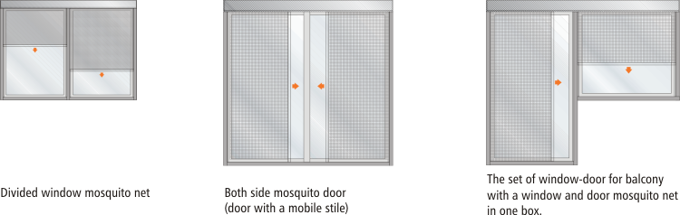 ROLLER-SHUTTERS-INTEGRATED-MOSQUITO-NET-available-options